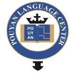 موسسه موسسه آموزش زبان پویان