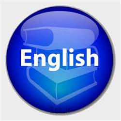 دوره جامع آموزش زبان عمومی انگلیسی