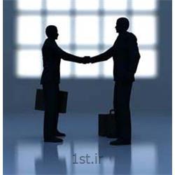 عکس آموزش و تربیتدوره جامع آموزشی زبان بازرگانی
