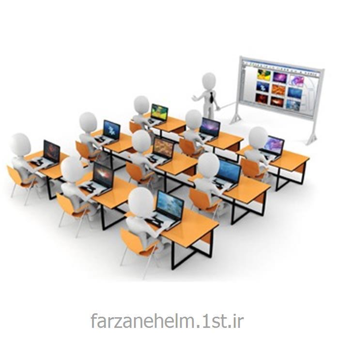 آموزش در کلاس هوشمند