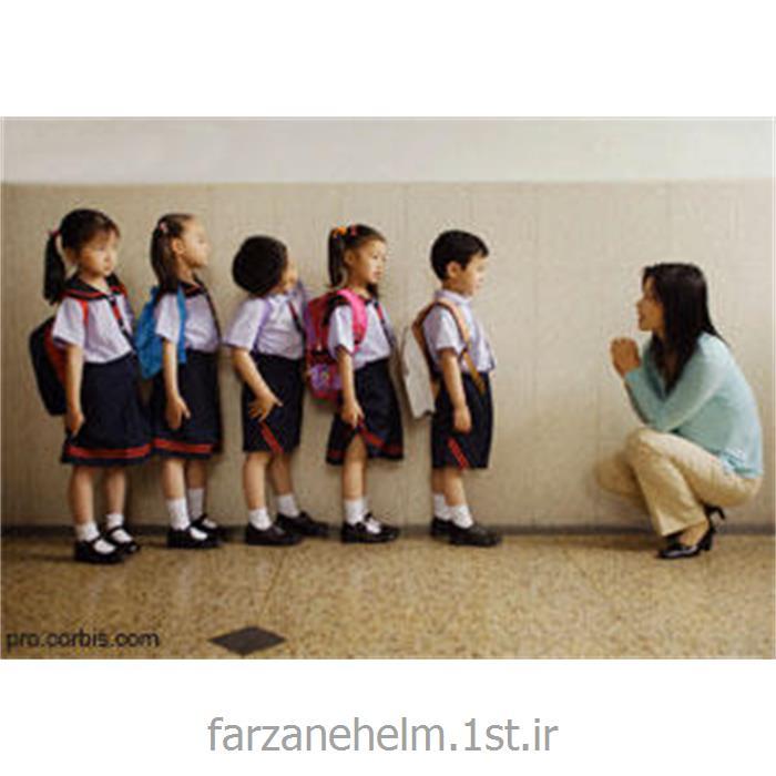عکس آموزش و تربیتآموزش به روش و علوم مونته سوری