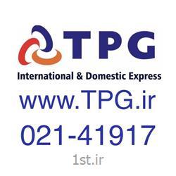 خدمات پس کرایه داخلی تی پی جی