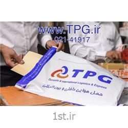 حمل و نقل سریع اوراق و اسناد در تهران