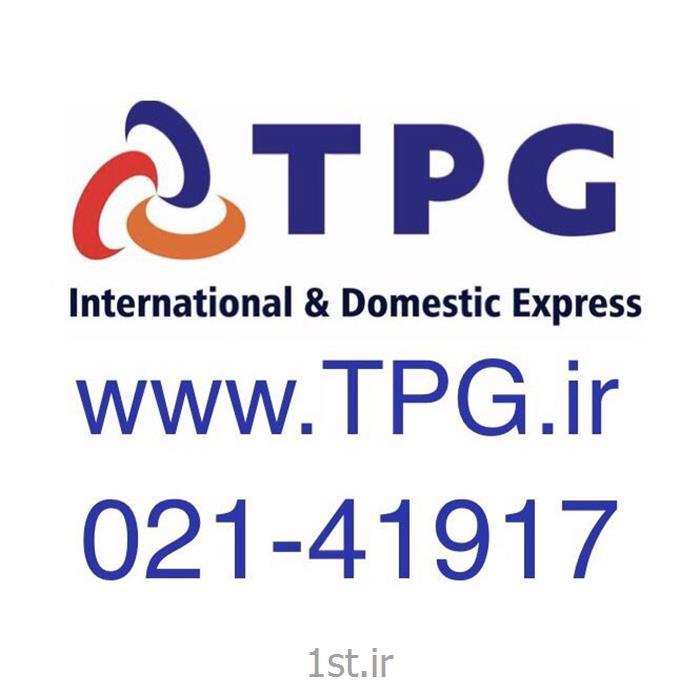حمل و نقل سریع اوراق و اسناد در تهران<