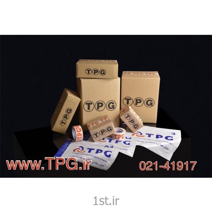 خدمات واردات شرکت تی پی جی<