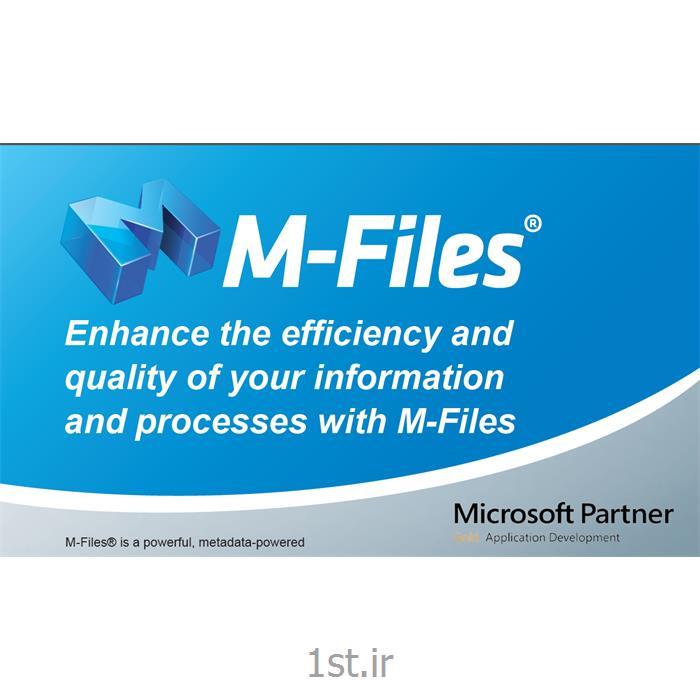 عکس تدوین و طراحی نرم افزار سفارشینرم افزار مدیریت اسناد ام فایلز تحت وب M_FILES