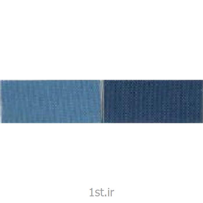 رنگ پیگمنت آبی KR