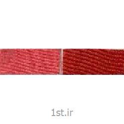 رنگ آریاسید قرمزSG مدل R.315