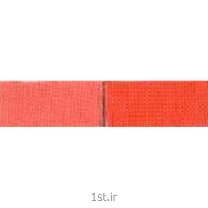 رنگ راکتیو نارنجی PGRمدل O.13