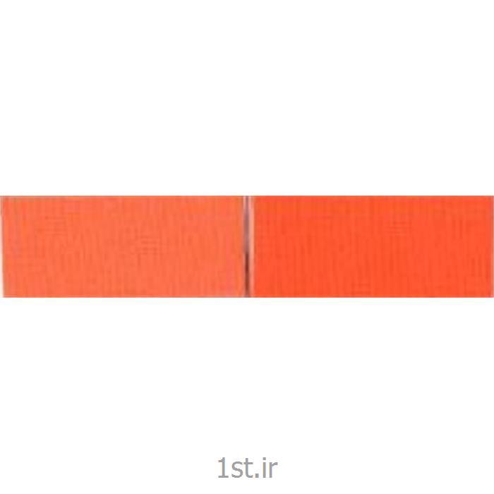 رنگ نارنجی پیگمنت KGRمدل O.13