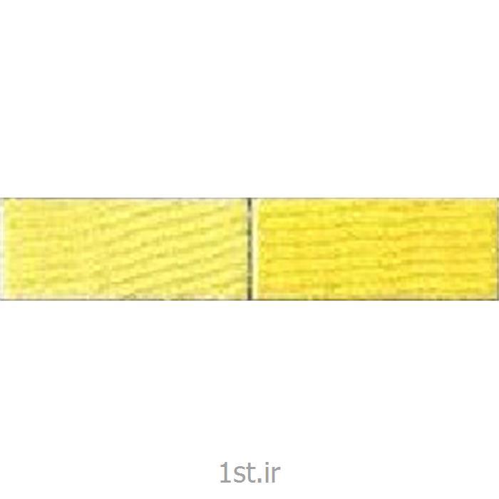 رنگ آریاسید زرد FL2G مدلY.17