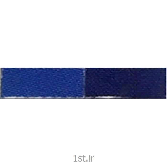 عکس رنگرنگ دیسپرس آبی EXSF 300%
