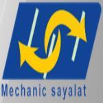 لوگو شرکت مکانیک سیالات