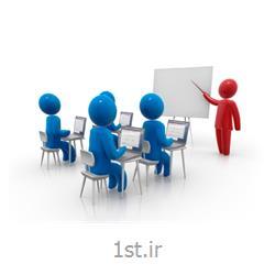 عکس آموزش و تربیتدوره های آموزشی تخصصی وکالت