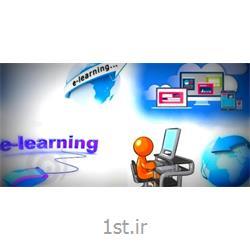 عکس آموزش و تربیتدوره آموزش مجازی حقوق