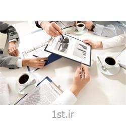 عکس آموزش و تربیتآموزش کلیه دروس تخصصی رشته حقوق