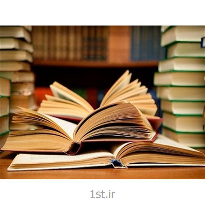 عکس آموزش و تربیتمشاوره و ارائه منابع آزمون وکالت
