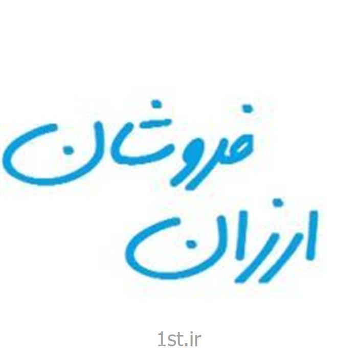 عکس تبلیغات اینترنتیدرج آگهی و تبلیغات اتومبیل در ارزان فروشان