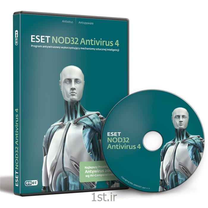 عکس نرم افزار کامپیوترآنتی ویروس اورجینال ESET