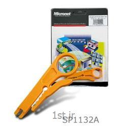 Micronet SP1131- SP1132A