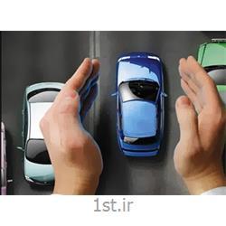 بیمه شخص ثالث اتومبیل بیمه رازی