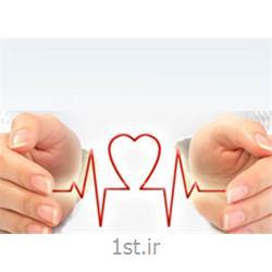 عکس خدمات بیمه ایبیمه درمان و تندرستی بیمه رازی