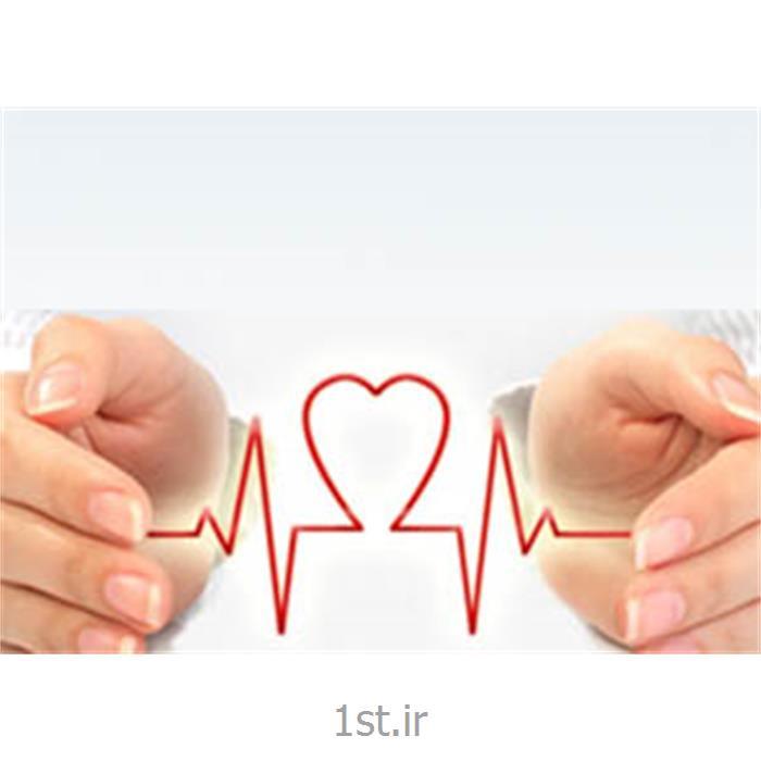 بیمه درمان و تندرستی بیمه رازی