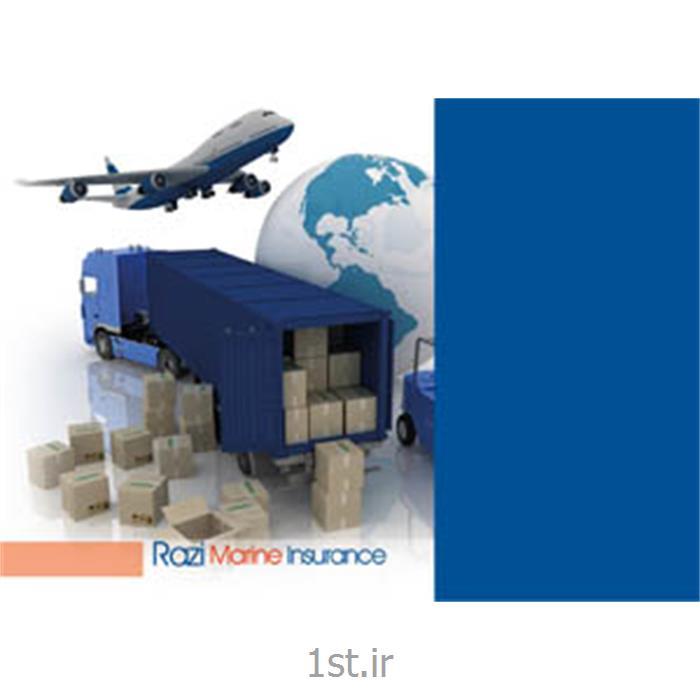 http://resource.1st.ir/CompanyImageDB/43fbe28f-4b94-43bb-bbdd-60b2b11595ce/Products/b89adc18-1c61-4d00-abe6-d970b504585a/1/550/550/بیمه-حمل-و-باربری-بیمه-رازی.jpg