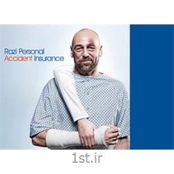 عکس خدمات بیمه ایبیمه عمر و زندگی بیمه رازی