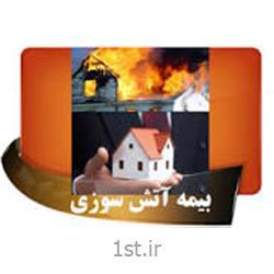عکس خدمات بیمه ایبیمه آتش سوزی و انفجار بیمه رازی