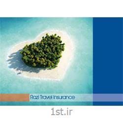 بیمه مسافرتهای خارجی بیمه رازی
