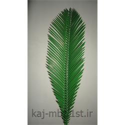 برگ مصنوعی سیکاس سبز 50سانتی (sycas)