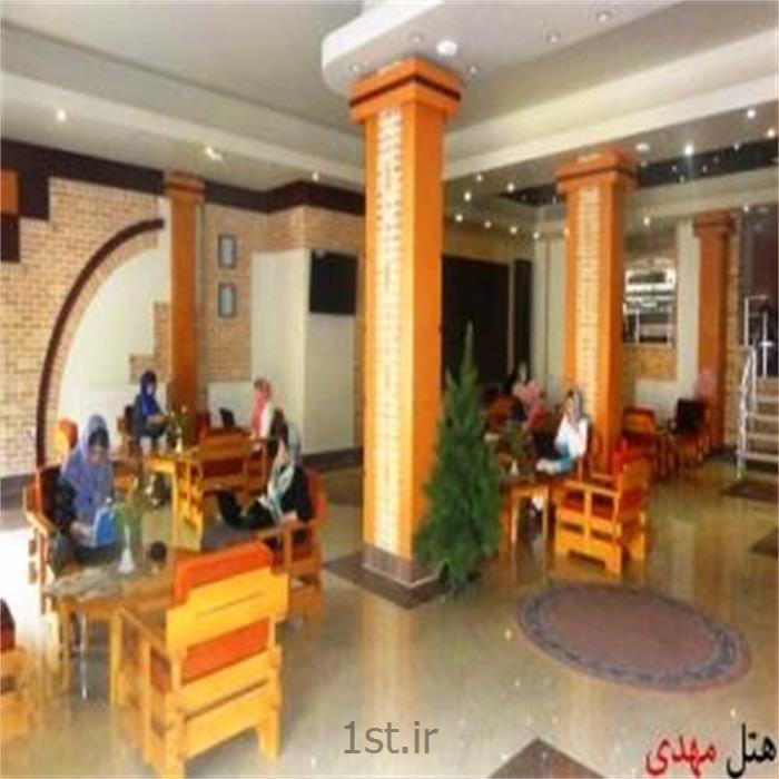 رزرو هتل مهدی شیراز