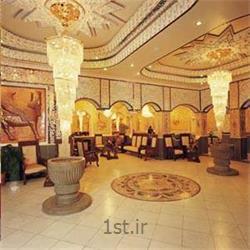 رزرو هتل صفوی اصفهان