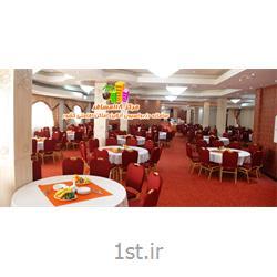 رزرو هتل 4 ستاره تاپ بین المللی قم