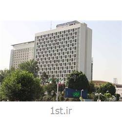 رزرو هتل استقلال تهران با تخفیف ویژه