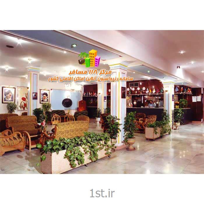 رزرو آنلاین هتل آزادی تهران