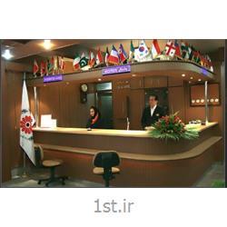 رزرو هتل پرشیا تهران