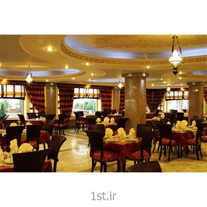 رزرو هتل صبا اصفهان