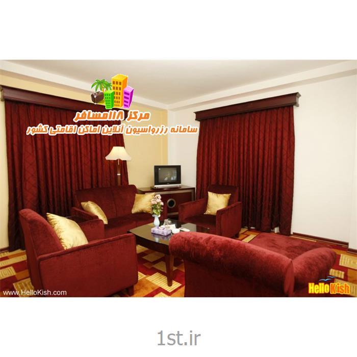 عکس خدمات هتلرزرو هتل 5 ستاره مارینا پارک کیش