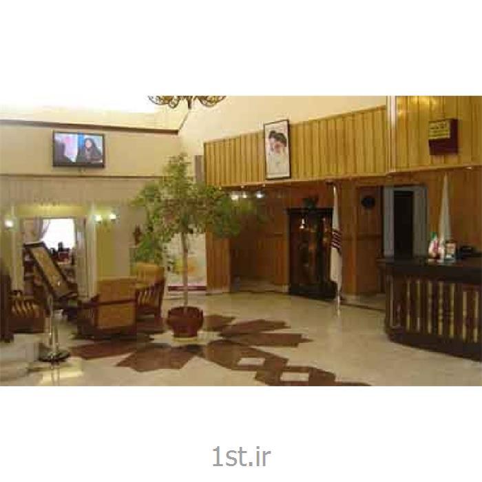 رزرو هتل بوعلی همدان