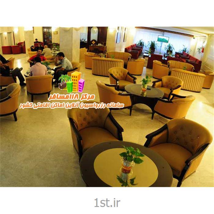 رزرو هتل 4 ستاره تارا مشهد