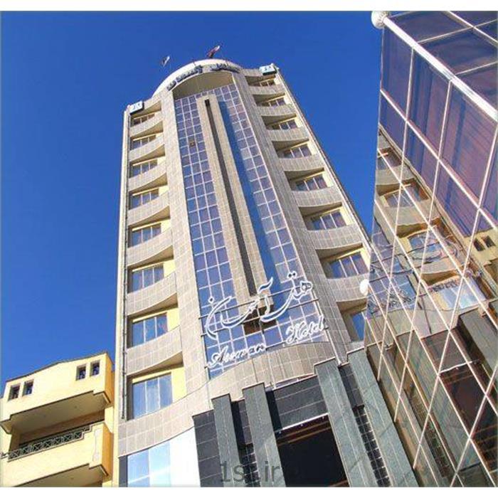 عکس خدمات هتلرزرو هتل 4 ستاره آسمان اصفهان