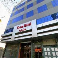 رزرو هتل ارم شیراز