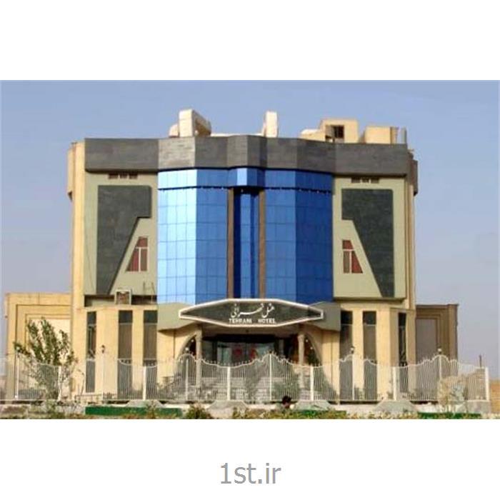 رزرو هتل تهرانی یزد