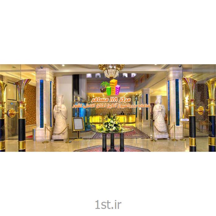 رزرو آنلاین هتل 5 ستاره اسپیناس تهران