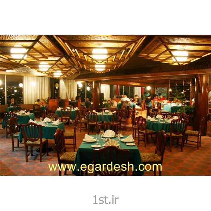 رزرو هتل 5 ستاره لاله تهران