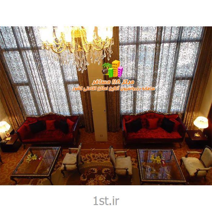 رزرو آنلاین هتل پارسیان آزادی تهران
