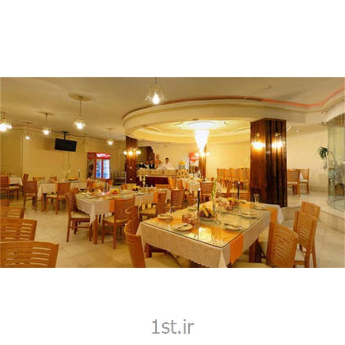 رزرو هتل ایران اصفهان