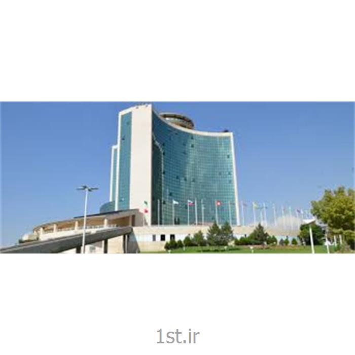رزرو هتل پنج ستاره پارس ائل گلی تبریز